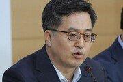"""김동연 """"최저임금 속도조절, 당·청과 협의할 것…내년 인상률은 불가역적"""""""
