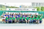 BNP파리바 아마추어오픈 테니스 대회 성료