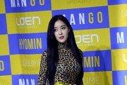 [연예현장.jpg] 2년6개월 만에 돌아온 효민 '섹시함의 진수'