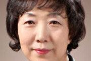 [인사]숙명여대 총동문회장 김종희씨