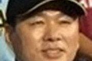 """1994년 코치로 시작 박치왕 감독 """"상무야구단 25년째, 이젠 관상가 수준"""""""