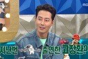 """'전화번호 유출 피해' 조인성 """"추궁했더니 고장환 이름 나와…상처 받아"""""""