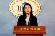 '맨 왼쪽' 정의당, '맨 오른쪽' 한국당 신보라 의원 공식 응원 …무슨 일?