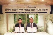 친친디CM그룹, 에스와이그룹과 협약 체결