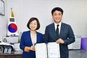 라이온코리아-성남시, 출산장려 및 출산축하용품 지원 협약