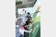 한국P&G, 1년 동안 22억 기부…최근 어린이환자 위한 사회공헌 활동도