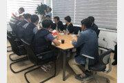 [부자東현장]전편협·손학규 '최저임금 인상' 대책 마련 촉구