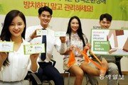 [간추린 뉴스]28~30일 동아 건축-인테리어박람회 外