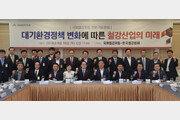 국회철강포럼-철강協, 국회서 토론회 개최