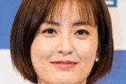 '82년생 김지영' 영화 주인공 캐스팅 소식에… 性대결 전쟁터 된 정유미 SNS