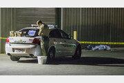 美캘리포니아서 총기난사…용의자·부인 등 6명 사망