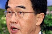 개성공단 기업인도 14일 연락사무소 개소식 참석