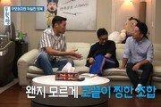 """'무확행' 김준호 """"이혼 후 고충? 웃어야 하는 상황 앞에서 이래도 되는지 고민"""""""
