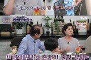 '정경호父' 정을영♥박정수, 결혼 안하고 '그냥 사는' 이유가 돈 때문?