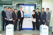 동아일보 청년드림캠프, '넥스트 차이나' 베트남에 문 열어