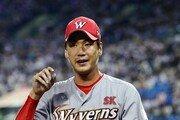 연속기록 인정 안 돼도…김광현의 리그 지배 재시작