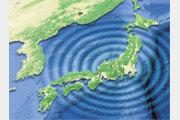 일본열도 침몰 대지진 발생한다면…한반도에 미칠 피해는?