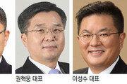 한화큐셀 대표 김희철씨, 한화토탈 대표 권혁웅씨, 한화지상방산 대표 이성수씨