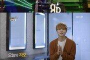 '불후의 명곡' 정동하, YB편 최종 우승…최다 우승 타이틀 영예