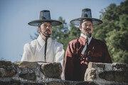 한국인 DNA 자극하는 '명당'…예나 지금이나 '땅'