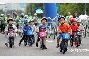 """차 없는 날… """"우리 자전거가 최고"""""""
