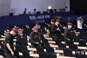 이재용-최태원 방북… 경협 확대 시동 건다