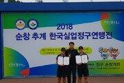 NH농협 문혜경, 추계실업정구 여자복식·혼합복식 2관왕