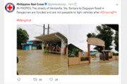 태풍 망쿳, 필리핀→홍콩 강타 …올 전 세계 '최악', 사망자 100명 이상