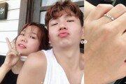 """""""둘만의 커플링""""…제이쓴♥홍현희, 달달한 예비 부부"""