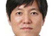 '무한궤도' 드러머 출신 조현찬씨 한국인 첫 IFC국장급 고위직 올라