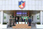 부영그룹, 추석 앞두고 군부대에 위문품 전달