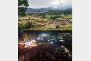 불로장생 함양산삼축제에 27만명 몰렸다…2020함양엑스포 성공 '청신호'