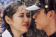[이 영화] 30년 시간차 넘나드는 첫사랑…영화 '클래식'