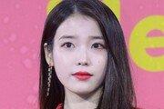 [연예뉴스 HOT5] 아이유·팬클럽, 초록우산 1억 기부