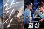 [뉴스인사이드] 영화 예매율 숫자에 담긴 비밀