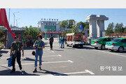[단독]훈춘 北세관 옆에 수산물시장… 제재 피해 중국인 상대 '외화벌이'