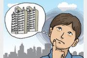 [2030 세상/정성은]내가 '살 수 있는' 집은 어디인가