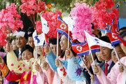 北체제 선전 '빛나는 조국' 배제… 남북 '삼지연악단 공연' 합의