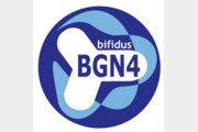 비피도 핵심 균주 'BGN4', FDA 신규식품원료 인증