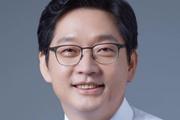 """김경수 """"일부 야당, 이번 평양선언 비준 어떻게 할지 흥미로워"""""""