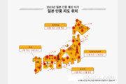 이스타항공, 일본 9개 노선 특가 이벤트 진행… 가격 6만900원부터