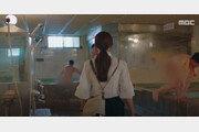 MBC드라마 '숨바꼭질' 게시판 발칵 …'남탕 알몸' 장면에 여론 격앙
