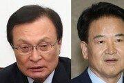"""한국당 """"여당 3당 대표 '노쇼' 창피…이럴 거면 빨리 돌아와라"""""""