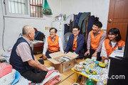 한화건설, 추석맞이 봉사활동 진행