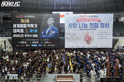 """'세계종합격투기 대축제' 정문홍 WFSO 회장 """"종합격투기 대중화 앞장서겠다"""""""