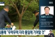 """'식물 박사' 문재인 대통령, 백화원에 '모감주나무' 심어…""""나무 말은 '번영'"""""""