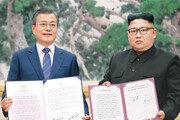 김정은, 종전선언-영변 폐기 맞교환 제시