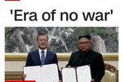 트럼프, 공동선언 1시간만에 '한밤 트윗'… 북-미 대화 조만간 재개