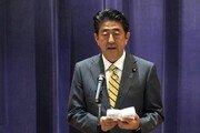 日 20일 자민당 총재선거…아베 3연임 최장수 총리 등극