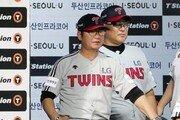 '최악 경기력·운영' LG, 이대로는 5위도 언감생심